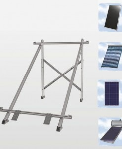 SunSystem Solar Support 01